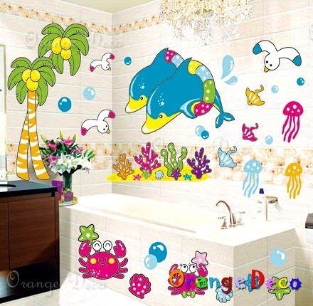 壁貼【橘果設計】可愛海豚 DIY組合壁貼/牆貼/壁紙/客廳臥室浴室幼稚園室內設計裝潢