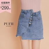 (現貨-S-L)PUFII牛仔短裙 不對稱排釦不修邊丹寧A字牛仔短裙0426現+預 春【CP14498】