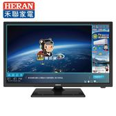HERAN禾聯 24吋 HERTV液晶顯示器+視訊盒 HD-24I6A