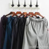 男士家居褲長褲休閒寬鬆褲莫代爾棉睡褲運動薄款可外穿春夏居家褲 美芭