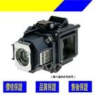 PANASONIC 原廠投影機燈泡 For ET-LAL6510 PT-L6500、 PT-L6510