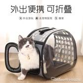 貓包寵物背包外出便攜包貓籠子狗狗書包寵物包手提太空包貓咪背包(速度出貨)
