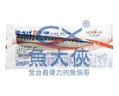 1D1A【魚大俠】FH276特選無刺鯖魚片L規格(約140g/片)#無刺鯖L