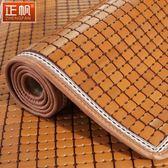 沙發墊防滑麻將竹坐墊子全蓋套巾罩夏天涼席歐式涼墊月光節88折