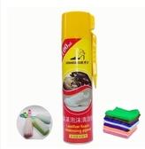 洗鞋噴霧泡沫一擦白免洗通用沙髮神器去污多功能清潔清 - 風尚3C