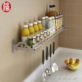 廚房置物架壁掛式免打孔304不銹鋼調料架調味品牆上多層收納架子