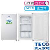 TECO東元  84公升單門直立式冷凍櫃(RL84SW)