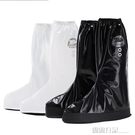 男女高筒防雨鞋套防水雨天防滑騎行摩托車鞋套加厚電動車鞋套 露露日記