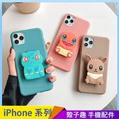 精靈卡通殼 iPhone 12 mini iPhone 12 11 pro Max 手機殼 摺疊伸縮 影片支架 耳機收納捲線器 磨砂軟殼