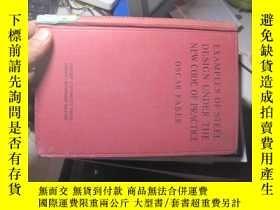 二手書博民逛書店9210罕見精裝原版鋼結構舉例 examples of stee