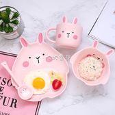 兒童餐具 創意陶瓷卡通寶寶餐盤兒童餐具套裝可愛家用早餐盤子吃飯碗勺組合 珍妮寶貝
