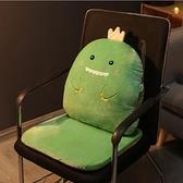 坐墊靠墊久坐一體椅子座椅墊護腰靠背屁股墊【聚寶屋】