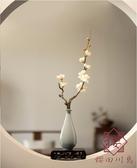 古典中式禪意花瓶茶几擺件花藝花瓶【櫻田川島】