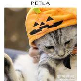 PETLA派拉新品萬聖節南瓜節日寵物頭套貓貓狗狗帽子貓咪頭飾 可可鞋櫃