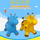 跳跳馬兒童玩具充氣皮馬加大加厚跳跳馬無毒環保幼兒園坐騎戶外跳跳玩具