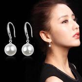 新品人造珍珠耳環時尚百搭耳墜長版氣質女甜美耳釘