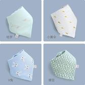寶寶三角巾純棉口水巾春秋冬季嬰兒童圍巾女孩頭巾全棉男童圍嘴男