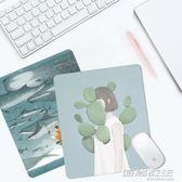 清新插畫滑鼠墊時尚創意滑鼠墊 可愛卡通植物滑鼠墊     時尚教主