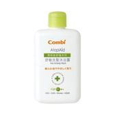 Combi 康貝 舒敏‧乾燥肌照顧 舒敏洗髮沐浴露250ml