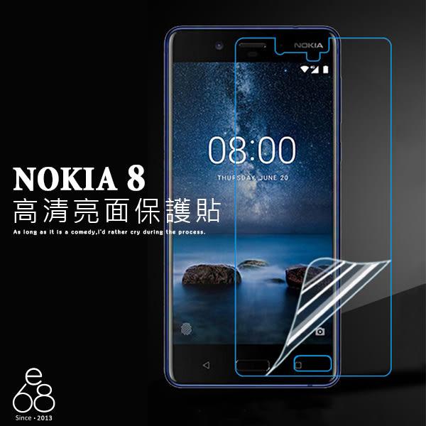 亮面高清 保護貼 Nokia 8 5.3吋 保貼 軟膜 一般亮面 螢幕手機 Nokia8 非鋼化玻璃貼