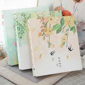 (低價衝量)相簿清花系列 6寸800張過塑可放相冊影集相冊本插頁式家庭大容量盒裝xw