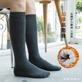 襪子男中筒襪秋冬保暖刷毛加厚長高筒雪地襪毛圈及膝中老年小腿襪