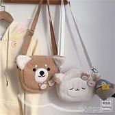 毛絨包韓國ins風卡通可愛毛絨絨斜挎包女 日繫復古少女軟妹學生小包 快速出貨