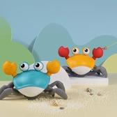 水陸螃蟹兒童洗澡玩具會寶寶牽繩行走戲水【雲木雜貨】
