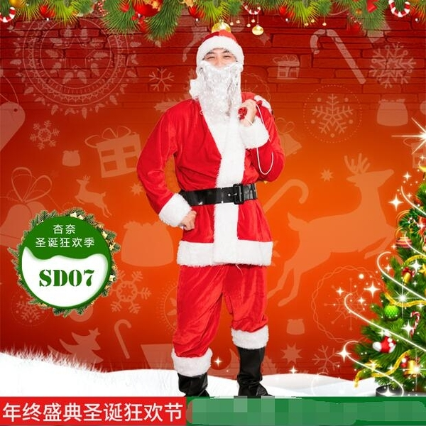 聖誕老人服裝成人cosplay男款聖誕節衣服演出服表演服套裝舞臺裝 聖誕節全館免運