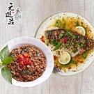 元進莊.珍饌私廚-泰泰拿手菜(泰式檸檬魚+打拋雞)﹍愛食網
