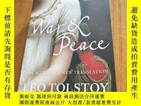 二手書博民逛書店The罕見Mao of Business: Guerrilla Trade Techniques for the