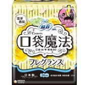 蘇菲口袋魔法衛生棉清澄香氛30cm X12片【愛買】