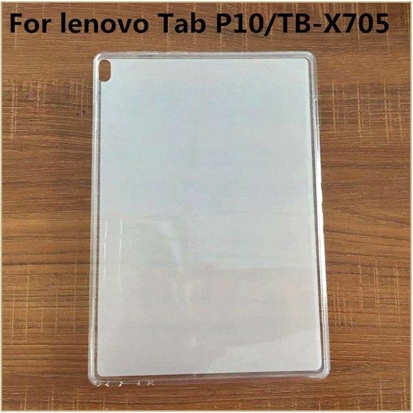 磨砂清水套 Lenovo 聯想 Tab M10 TB-X605F/N P10-TB-X705N/F 保護套 防摔 超薄 硅膠軟殼 全包邊
