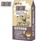 【汪汪輕狗食】成犬 牛肉狗食(9.07k...