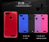 『晶鑽系列』富可視 InFocus M510 5吋 背殼套/背蓋/軟殼套/果凍套/保護套/手機殼