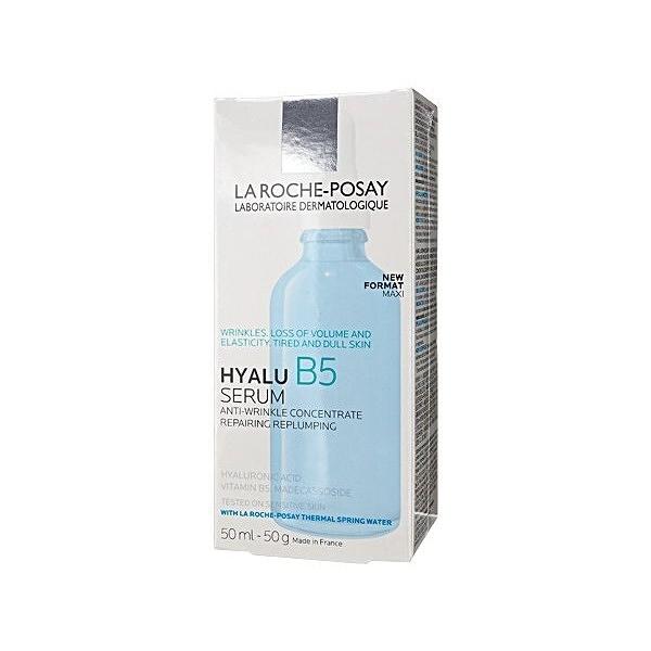 LA ROCHE-POSAY 理膚寶水 B5彈潤修復精華(50ml) 小藍瓶【小三美日】