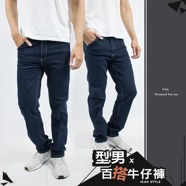 KUPANTS 帥氣百搭素面牛仔褲 28腰~40腰 6531