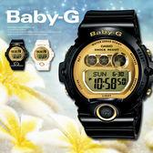 BABY-G BG-6901-1 甜美運動 BG-6901-1DR 現貨!