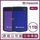 創見 Transcend 1TB 1T ...