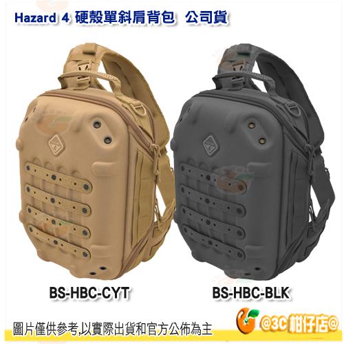 Hazard 4 BS-HBC-BLK BS-HBC-CYT 硬殼單斜肩背包 公司貨 相機包 黑/狼棕色