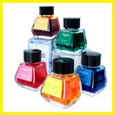 法國獅美樂SEMIRAMIS進口鋼筆彩色墨水非碳素鋼筆墨水玻璃蘸水筆INK30ML