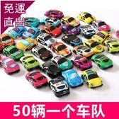 回力車 兒童玩具小汽車男孩 迷你塑料2-3-6歲玩具車寶寶創意個性回力汽車
