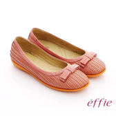 effie 編織樂時尚 全真皮編織奈米平底鞋 粉橘