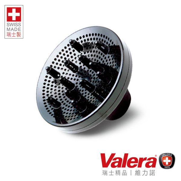 Valera 維力諾 - DSL 造型烘罩「瑞士原裝」限 SL5400T 折疊系列