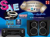 盛昱音響 / 日本DENON AVR-S530BT 擴大機+英國 WHARFEDALE DIAMOND 220 喇叭