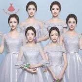 伴娘服中長款灰色正韓結婚姐妹團派對小禮服顯瘦伴娘禮服洋裝 巴黎時尚生活