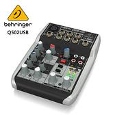 BEHRINGER Q502USB專業級小型混音器(具XENYX麥克風前置放大器和壓縮器)