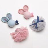 小兔耳紗球蕾絲髮夾組 兒童髮飾 布藝 髮夾