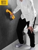 浴室扶手無障礙衛生間馬桶安全拉手殘疾人老人廁所防滑欄桿LX新品