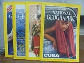 【書寶二手書T3/雜誌期刊_PLE】國家地理雜誌_1999/6~10月間_4本合售_CUBA等_英文